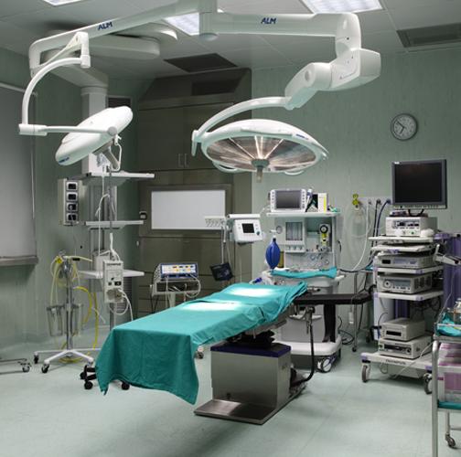 Clinica San Francesco Galatina